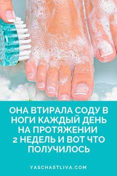 clear skin tips Natural Remedies For Heartburn, Natural Teething Remedies, Herbal Remedies, Home Remedies, Health Guru, Health Tips, Health Fitness, Oils For Sinus, Health Vitamins