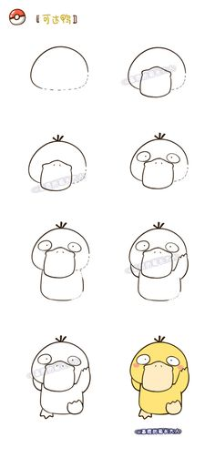 How to draw cute pokemon psyduck - koduck step by step, easy and super cute Cute Easy Drawings, Kawaii Drawings, Doodle Drawings, Cartoon Drawings, Doodle Art, Drawing Lessons, Drawing Tips, Pokémon Kawaii, Kawaii Doodles