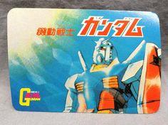 当時物 機動戦士ガンダム 映画館 ミニカレンダー 1981 チケット_画像1