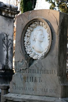 Russian tombstone in Florence cemetary~oooh, good tombstone inspiration!
