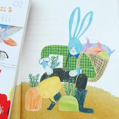 """88 curtidas, 1 comentários - Yinfan Huang (@yinfanhuang) no Instagram: """"Mr. Rabbit harvesting some carrot-shaped word bubbles. (2/5) illustration for Children Literature…"""""""