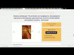 Елена Журавлева - Имитация деревянной поверхности