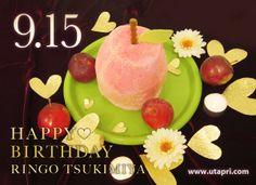 This is a Birthday cake of Ringo Tsukimiya (2013) which the #utapri staff made! photo by @utapri_official