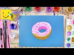 Как нарисовать пончик - урок рисования для детей от 4 лет, рисуем дома поэтапно - YouTube