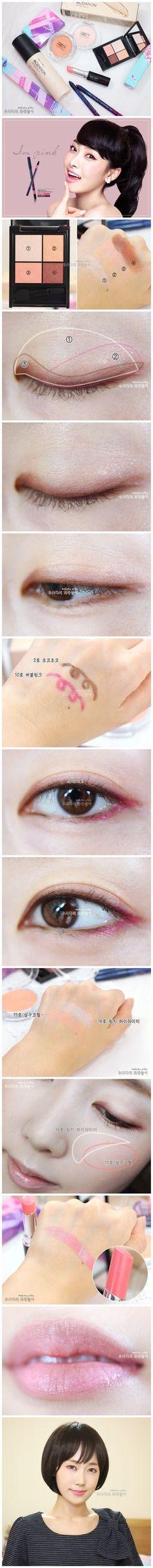 // korean makeup tutorial, soft nude eyes plus a pink undereye highlight