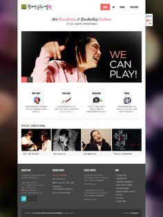 2012 장애인극단판 website