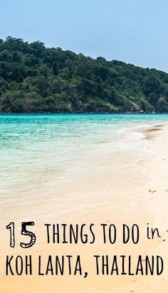 2 hours out of Krabi. The Ultimate Guide to the top beaches, best hotels, resorts, bungalows and things to do in Koh Lanta, Thailand Thailand Adventure, Thailand Travel Guide, Asia Travel, Backpacking Thailand, Thailand Tourism, Laos, Thailand Honeymoon, Phuket Thailand, Thailand Vacation