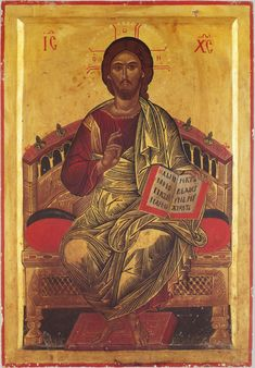 Religious Icons, Religious Art, Holy Quotes, Bible Quotes, Christ, Byzantine Art, Orthodox Icons, King Of Kings, Pilgrimage
