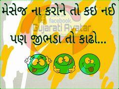 #ગુજજુ #Gujarati #Avatar