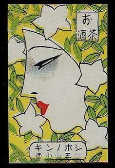 Old Matchbox Labels Japan Woman