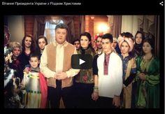 A Christmas Greeting from Ukrainian President Petro Poroshenko