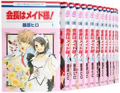Kaichou wa Maid-sama!                                                         ♥one love♥