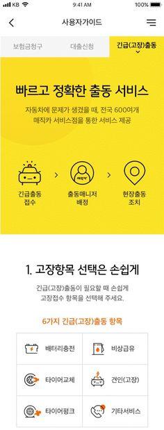 Tablet Ui, Mobile Ui, Ui Ux, App Design, Boarding Pass, Promotion, Application Design