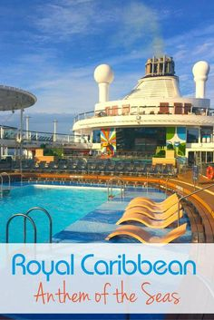 13 Things You can do for Free Aboard Anthem of the Seas - Traveling Mom