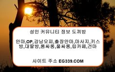 역삼역룸싸롱 주소▶ eg339.com ◀클릭 역삼풀싸롱예약역삼역룸싸롱역삼역룸싸롱역삼역룸싸롱역삼역룸싸롱역삼역룸싸롱역삼역룸싸롱역삼역룸싸롱역삼역룸싸롱역삼역룸싸롱역삼역룸싸롱역삼역룸싸롱역삼역룸싸롱역삼역룸싸롱역삼역룸싸롱역삼역룸싸롱역삼역룸싸롱역삼역룸싸롱역삼역룸싸롱