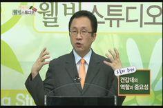 견갑대,목디스크와 어깨비대칭, 한방 치료법(Shoulder and Pain , treatment of korean medicine)-우리들한의원 김수범박사-한방건강TV제공  유튜브 http://youtu.be/yp1V_1mzw_s 유스트림 http://www.ustream.tv/recorded/50605792 견갑대, 어깨비대칭, 목디스크의 통증과 한의학적 치료법 http://www.iwooridul.com/bodytype/shoulder  견갑대는 상체의 중심에 있으며 경추, 흉추, 팔, 쇄골, 견갑골이 서로 연결이 되어 붙어 있다. 서로 연결되어 움직이기 때문에 한곳이 나빠지면 다른 곳에도 영향을 준다.  어께의 높이가 다르거나 한쪽 가슴, 젖가슴, 늑골이 대칭이 되지 않으면 견갑대의 균형이 깨지면서 척추의 측만이 있는 경우가 많다  한의학적 치료법은 침, 물리치료, 추나요법, 매선  무료앱, free app http://www.iwooridul.com/app-update