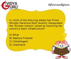 #VidyaGuru #CurrentAffair #GKQuestion Guess the answer!
