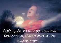 Greek Words, Meant To Be, Love Quotes, Music, Movies, Movie Posters, Photography, Angel, Greek Sayings