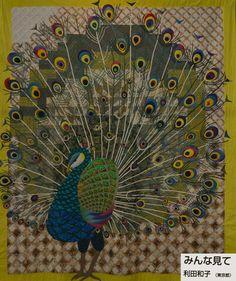 https://flic.kr/p/dTAbHT | Peacock_1 tokyo quilt festival