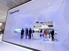 Samsung - IFA Berlin 2009 | Schmidhuber