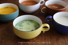 S型スープボール (白山陶器) | 白山陶器 | cotogoto