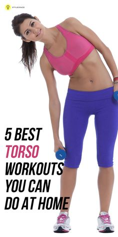 Do you want a toned torso? Are you looking for 'workout from home' options to tone your torso? If you said yes, then reading our post might be ...