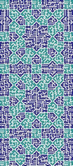 Jameh mosque in Yazd, Iran