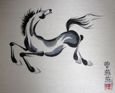 A horse painted in black ink with silver metallic highlights on buff silk. Horses are symbols of strength and power. By Tracie Griffith Tso of Reston, Va. Silk Painting, Painting Prints, Paintings, Animal Symbolism, Symbols Of Strength, Year Of The Horse, Chinese Painting, Zen, Art Projects