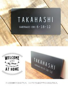 長方形ネームプレート*シンプル モダンブラック表札* Minne, Letter Board, Lettering, Entrance, Home, Decor, Entryway, Decoration, Door Entry