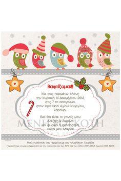 Χριστουγεννιάτικο προσκλητήριο βάπτισης με κουκουβάγιες, Christmas Christening invitation with owls #Christmasinvitations #prosklitiria #Christmasbaptism Christmas Favors, Christmas Ideas, Owl, Owls