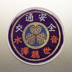 群馬 伊香保 水澤観音 http://www.mizusawakannon.or.jp