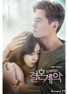 download subtitle marriage not dating ep 13