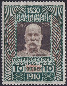 Austria, 1910, 177 P, proof in blue-green / ochre-brown, gummed without hinge, very rare, certificate Soecknick: hitherto were only a few little such trial proofs recorded