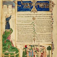 When you picture Moses on Mount Sinai, do you see yourself there? Medieval Jews saw the commandments as a direct transmission from God to Moses and themselves. In this gorgeous manuscript from Italy 1490, Moses receives the tablets on Mount Sinai, while Jews in contemporary Italian dress wait eagerly at the bottom. #texttuesday #bookstagram #bookish  #librarylove #books #bookworm #nationalbookloversday #bibliophile #librarians #amreading #manuscripts