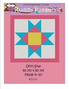 (4) Name: 'Crocheting : Ohio Star Crochet Graph