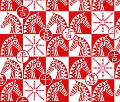 Xiangqi! fabric by celiaforrester on Spoonflower - custom fabric