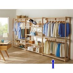 Home interior desing Ana White Handmade Furniture, Home Decor Furniture, Pallet Furniture, Diy Home Decor, Furniture Design, Bedroom Closet Design, Closet Designs, Bedroom Decor, Wood Closet Shelves