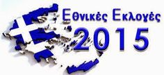 deskastoria.gr: ΕΚΛΟΓΕΣ 2015:Δείτε ΟΛΕΣ τις συνεντεύξεις των υποψ....