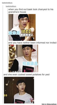 Poor Lay! We all know how much you wanted to go to baek's grandma's house...