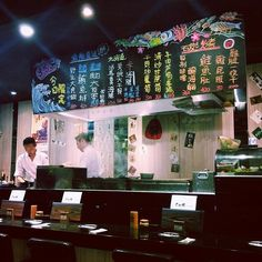 #tataki#dinner#たたき#jpig by karenhzc