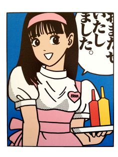 江口寿史-「エリカの星」(1986)