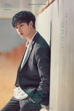 Stray Kids are gearing up for another mixtape project!On March 20 at midnight KST, JYP Entertainment unveiled individual teaser images for Stray Ki…