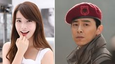 Jo jung suk iu dating scandal