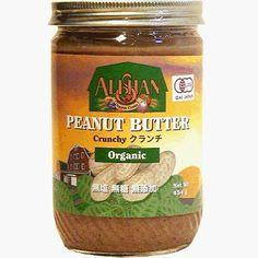 絶品オーガニックピーナッツバター♪  Alishan Crunchy Organic Peanut Butter - No added Salt or Sugar アリサン, http://www.amazon.co.jp/dp/B001IW1CYC/ref=cm_sw_r_pi_dp_NhWKsb1H7P63V