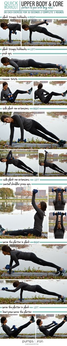 "Fitness Inspiration : Illustration Description upper body and core workout (perfect for pairing with a long run!) ""Nothing will work unless you do"" ! Body Fitness, Fitness Tips, Health Fitness, Workout Fitness, Planet Fitness, Workout Men, Workout Quotes, Post Workout, Mens Fitness"