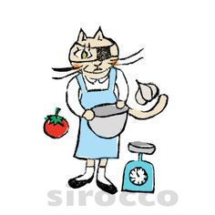 Now she is cooking for best friends! Maybe the cooking is italian? Cat Cat, Cats, Best Friends, Cooking, Beat Friends, Kitchen, Gatos, Bestfriends, Cat