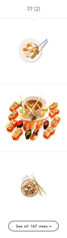 """""""푸드 (2)"""" by eatjin ❤ liked on Polyvore featuring food, filler, sushi, fillers, japan, food and drink, comida, food & drink, backgrounds and accessories"""