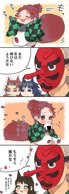 Demon Slayer, Slayer Anime, Manga Anime, Anime Art, Fuwa Fuwa, Familia Anime, Demon Hunter, Dark Souls, Manga Comics