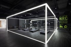 The Nike Studio Beijing