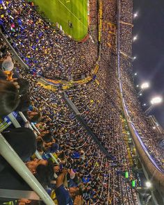 La tribuna Football Stadiums, Messi, Soccer, Pictures, Soccer Pics, Iker Casillas, Photos, Futbol, Photo Illustration